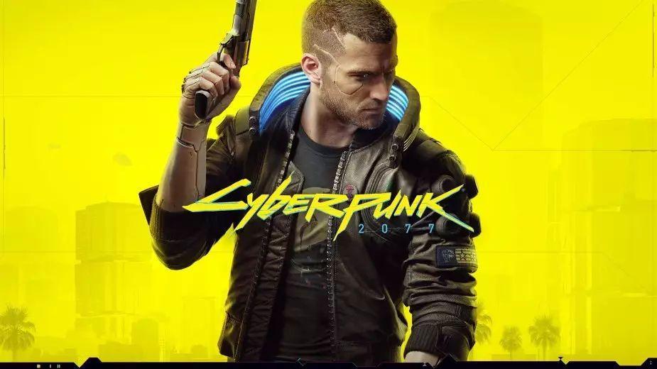 Czy warto jeszcze kupić CD Projekt przed premierą Cyberpunk 2077?